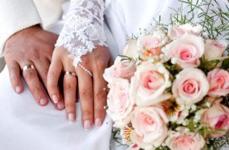 Гадание на брак и свадьбу